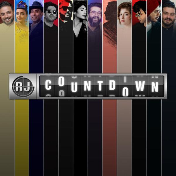 RJ Countdown - 'Jan 31, 2019'