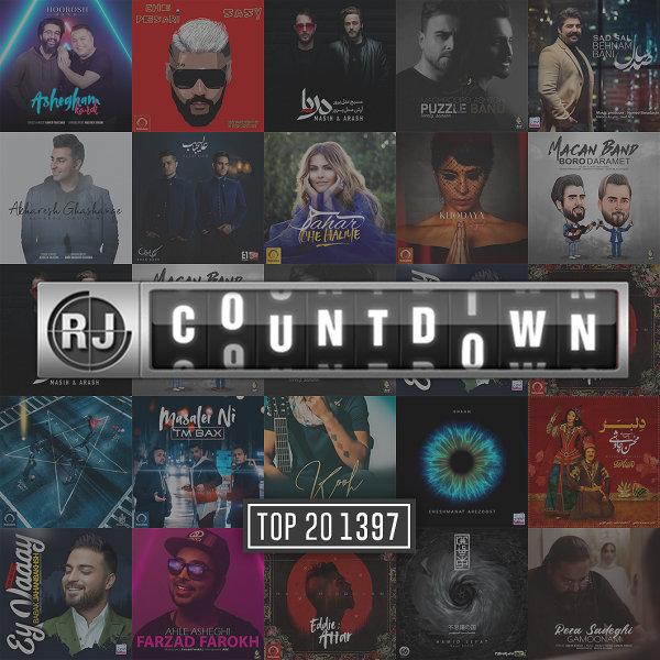RJ Countdown - 'Top 20 1397'