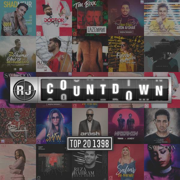 RJ Countdown - 'Top 20 1398'