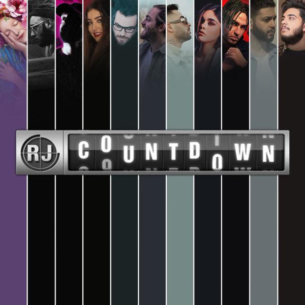 RJ Countdown - 'Jul 13, 2020'