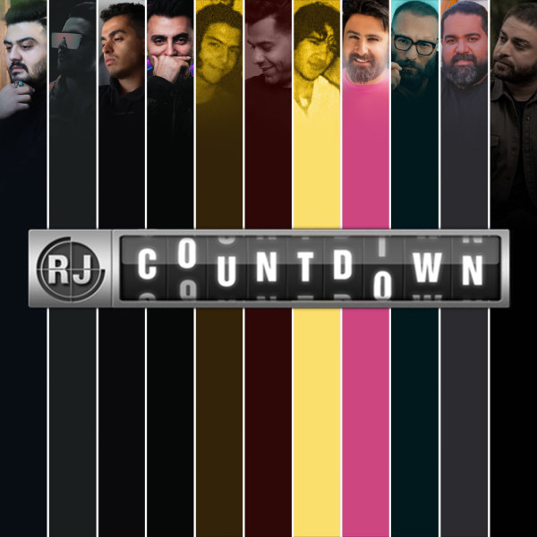 RJ Countdown - 'Aug 30, 2020'