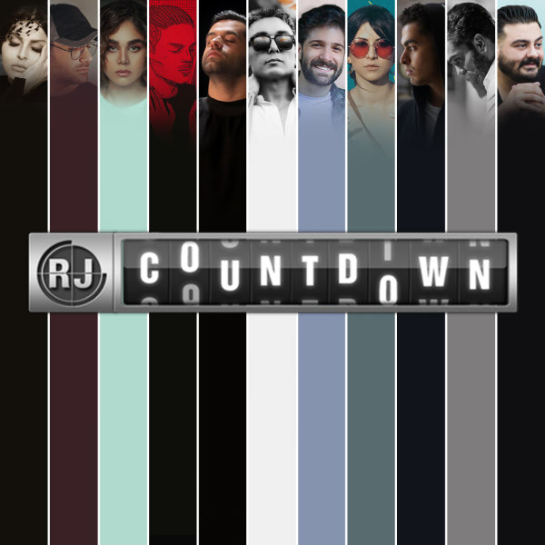 RJ Countdown - 'Oct 16, 2020'