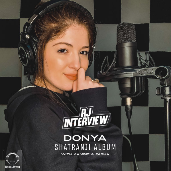 RJ Interview - 'Donya (Shatranji Album)'