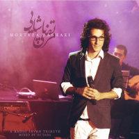 RJ Tribute To Morteza Pashaei - 'DJ Taba'