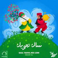 Saal Tahvil Mix 1398 - 'Deejay Al'