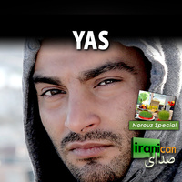 Sedaye Iranican - 'Mar 20, 2013'
