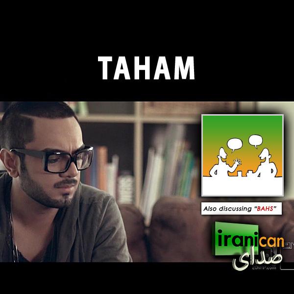 Sedaye Iranican - May 23, 2013