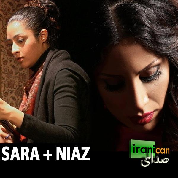 Sedaye Iranican - Sep 25, 2013