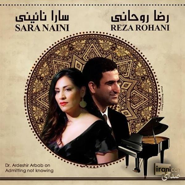 Sedaye Iranican - 'Dec 6, 2013'