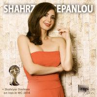 Sedaye Iranican - 'Shahrzad Sepanlou'