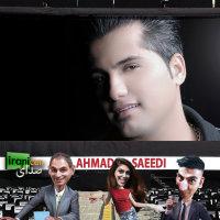 Sedaye Iranican - 'Ahmad Saeedi'