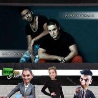 Sedaye Iranican - 'Ali Pishtaz & Naser Zeynali'