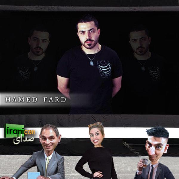 Sedaye Iranican - Hamed Fard
