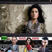 Sedaye Iranican - 'Shadi Amini'