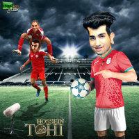Sedaye Iranican - 'Tohi'