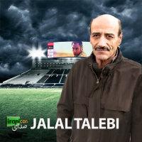 Sedaye Iranican - 'Kamran Atta & Jalal Talebi'