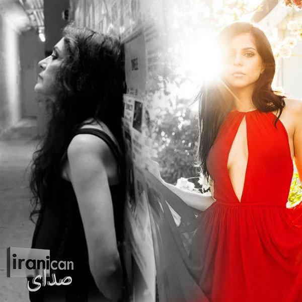 Sedaye Iranican - 'Morvarid & Rana Farhan'