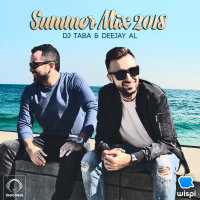 Summer Mix 2018 - 'DJ Taba & Deejay Al'