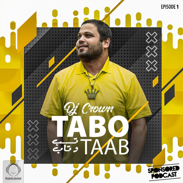 Tabo Taab - 'Episode 1'