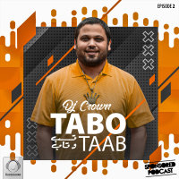 Tabo Taab - 'Episode 2'