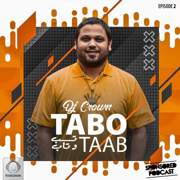 Tabo Taab - 'Episode 2'