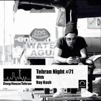Tehran Night - 'Episode 71'