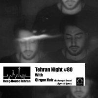 Tehran Night - 'Episode 80'