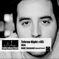 Tehran Night - 'Episode 85'