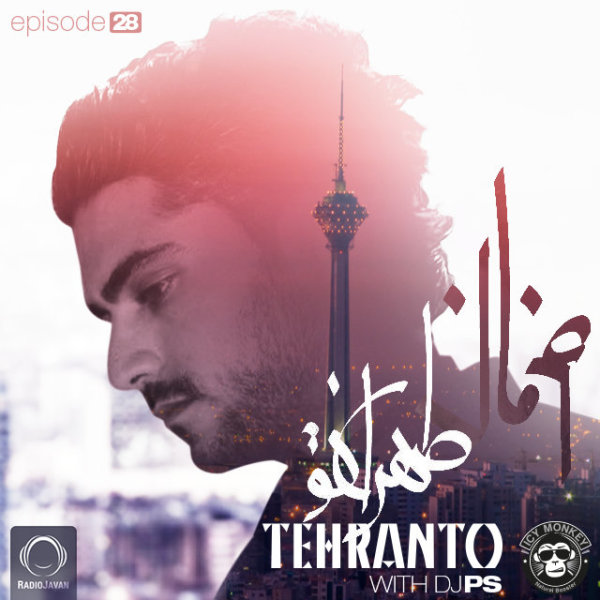 Tehranto - Episode 28