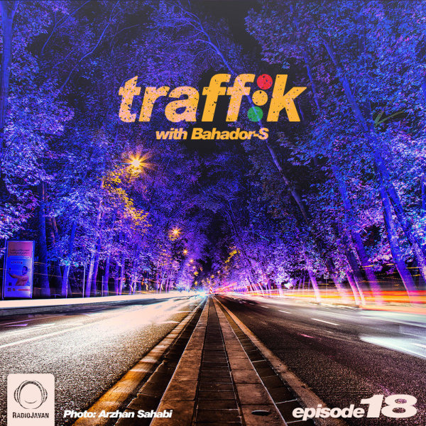Traffik - 'Episode 18'