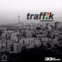 Traffik - 'Episode 33'
