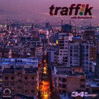 Traffik - 'Episode 34'