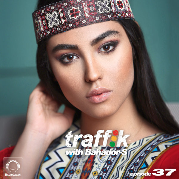 Traffik - 'Episode 37'