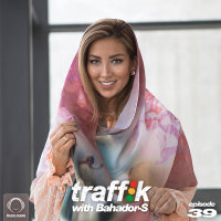 Traffik - 'Episode 39'