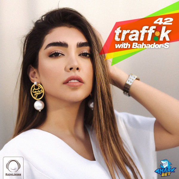 Traffik - 'Episode 42'