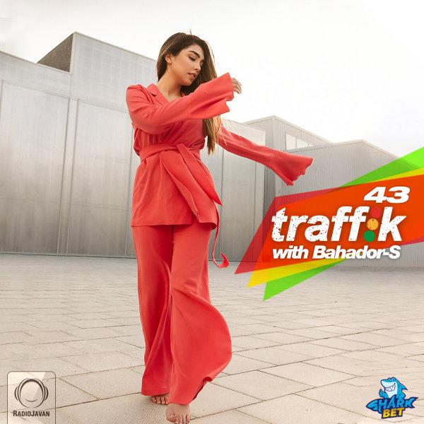 Traffik - 'Episode 43'