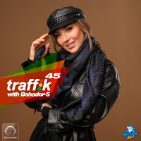 Traffik - 'Episode 45'